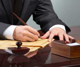 Probating a Will